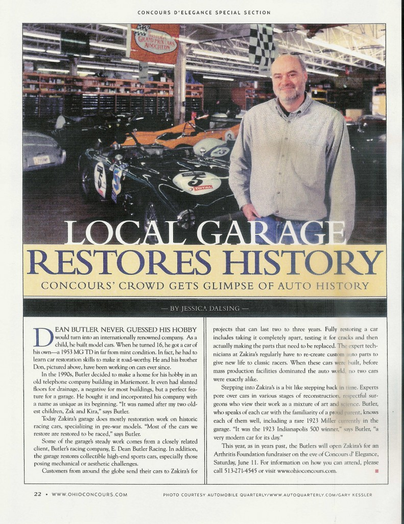 2005 - Cincinnati Mag Concourse Article
